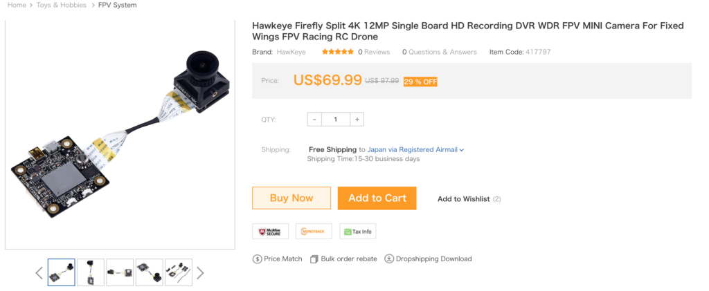 Hawkeye Firefly Split 4K 12MP Single Board HD Recording DVR