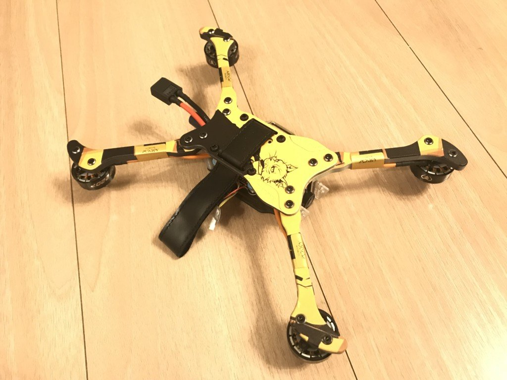 Diatone 2019 GTR548 5 Inch 4S PNF 230mm FPV Racing Drone