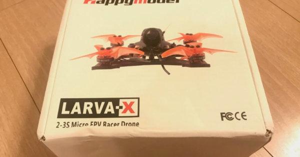 Happymodel Larva X 100mm Crazybee F4 PRO V3.0 2-3S 2.5 Inch FPV Racing Drone BNF