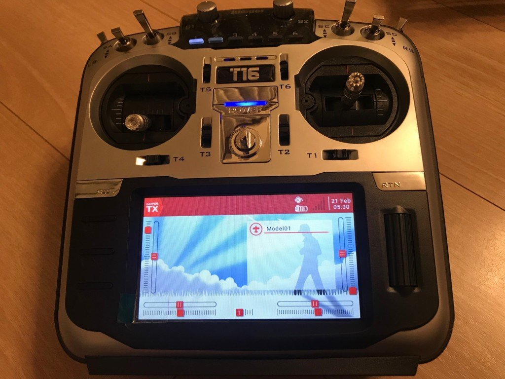 Jumper T16 Plus with HALL Gimbals Open Source Multi-protocol Radio Transmitter