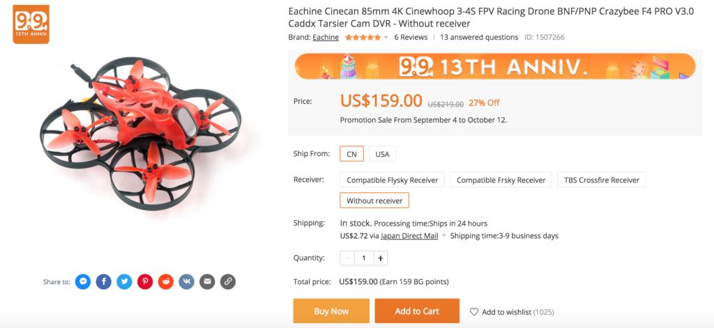 Eachine Cinecan 85mm 4K Cinewhoop 3-4S FPV Racing Drone BNF/PNP Crazybee F4 PRO V3.0 Caddx Tarsier Cam DVR - Without receiver