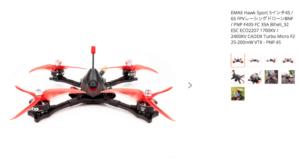 EMAX Hawk Sport 5インチ4S / 6S FPVレーシングドローンBNF / PNP F405 FC 35A Blheli_32 ESC ECO2207 1700KV