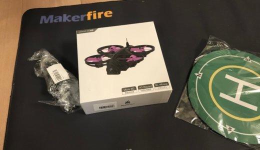 【Makerfire】Armor 85 HD 85mm Brushless FPV CineWhoopをレビュー!