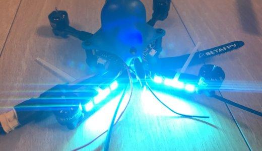 BETAFPV【HX115 115mm HD Toothpick Drone】HDバージョンの設定!
