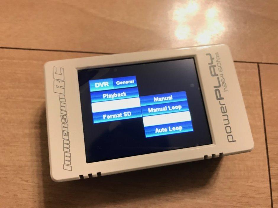 ImmersionRC PowerPlay-FPV DVR Module