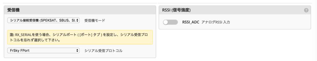 Frsky R-XSR