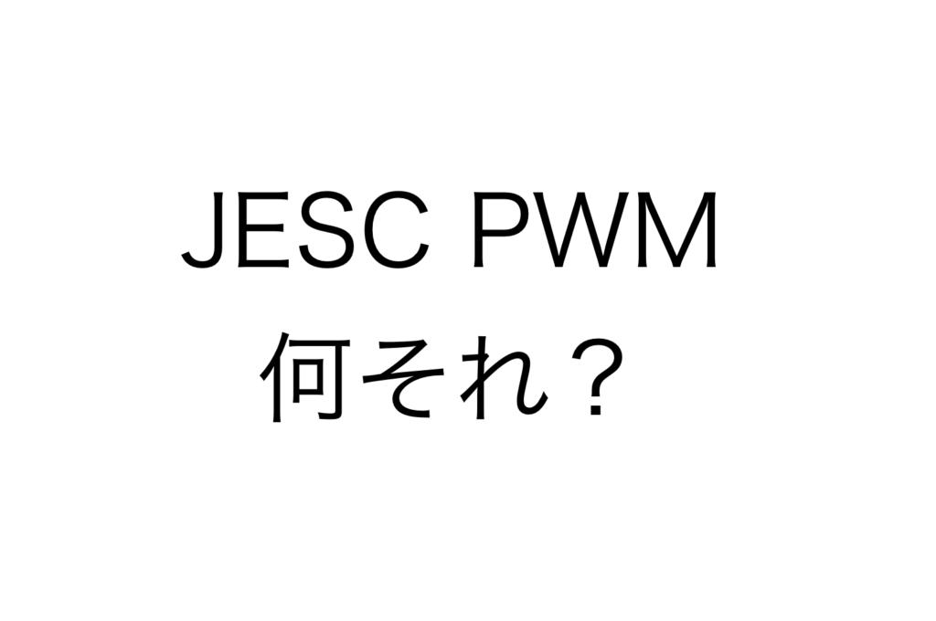 JESC PWM