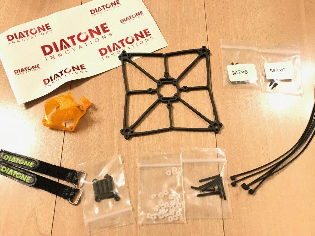 DIATONE GTB329 GTB339 Cube 3inch Frame Kit With 3D Pirnt Canopy