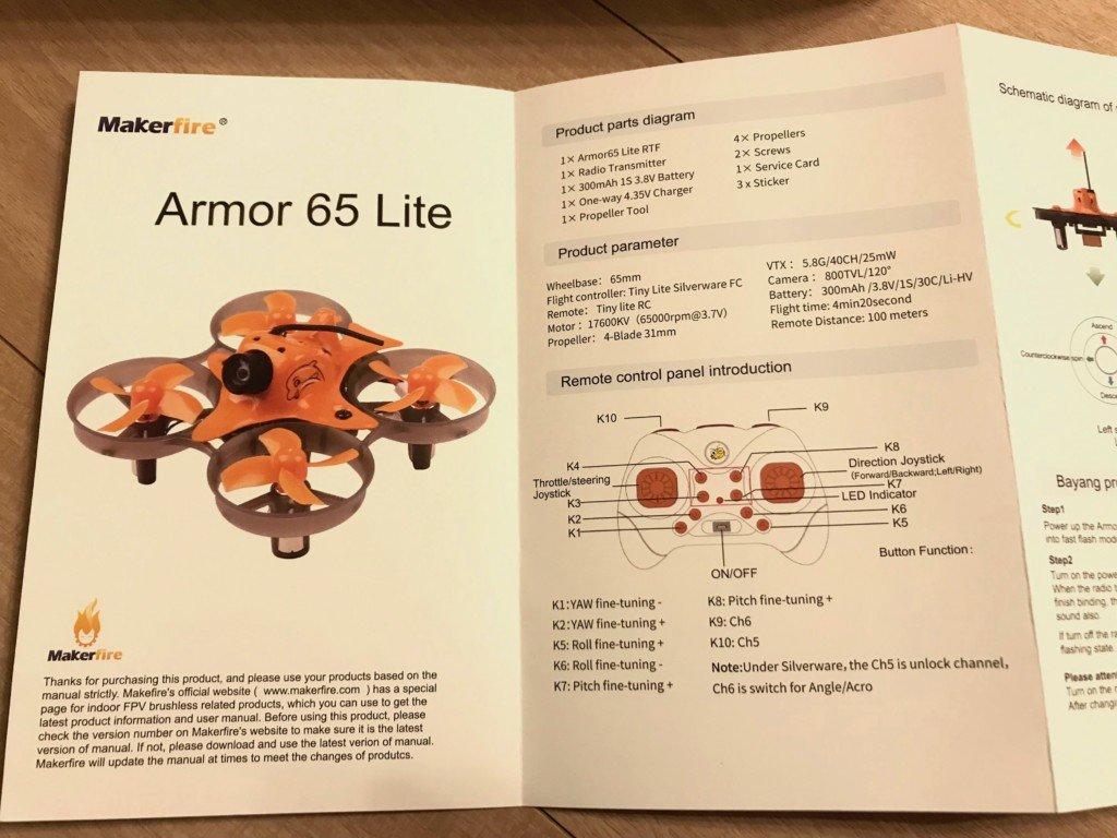 Makerfire Armor 65 Lite