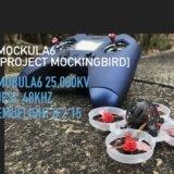 【MOCKULA6】Mobula6とPWM48khzとEmuFlightで最適化