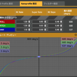 FPVドローン|BetaFlightの「RC Rate」「 Super Rate 」「RC Expo」について