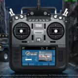 マルチプロトコルプロポ|RadioMasterTX16が技適取得!