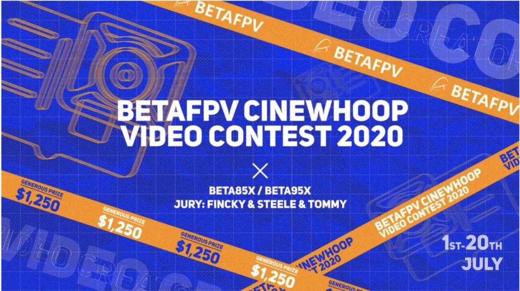 BETAFPV Cinewhoopビデオコンテスト2020