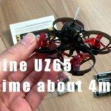 FPVマイクロドローン|Eachine UZ65 65mm 1S Whoopをフライトしてみました!