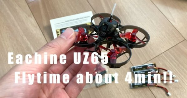FPVマイクロドローン Eachine UZ65 65mm 1S Whoop