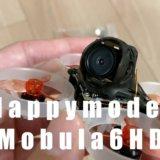 マイクロドローン|Happymodel Mobula6 HDをフライトしてきました!