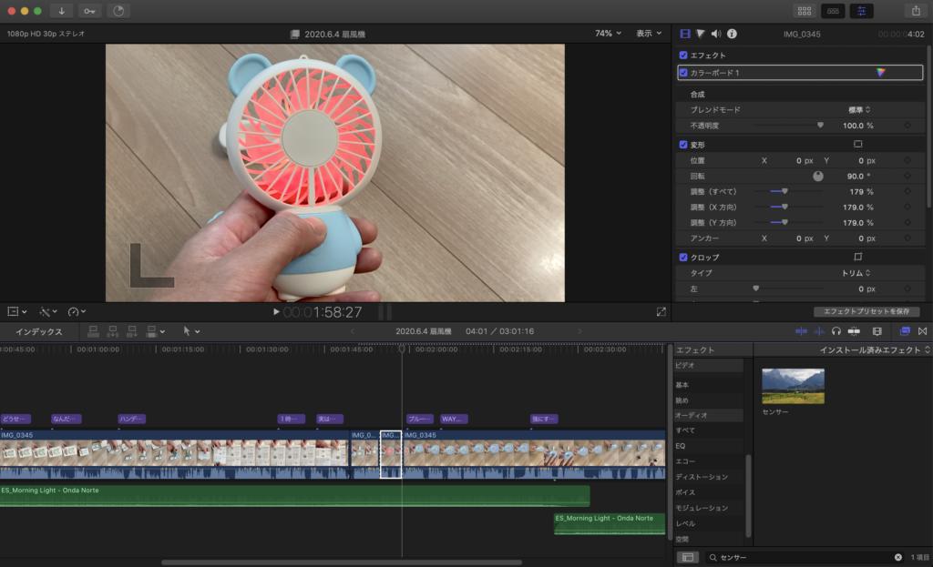 Final Cut Pro Xの使い方|ファイナルカットプロでタイトルを入れる方法!