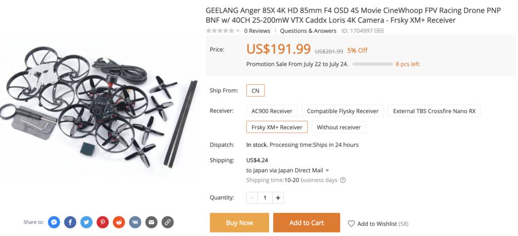 GEELANG Anger 85X 4K HD 85mm F4 OSD 4S Movie CineWhoop