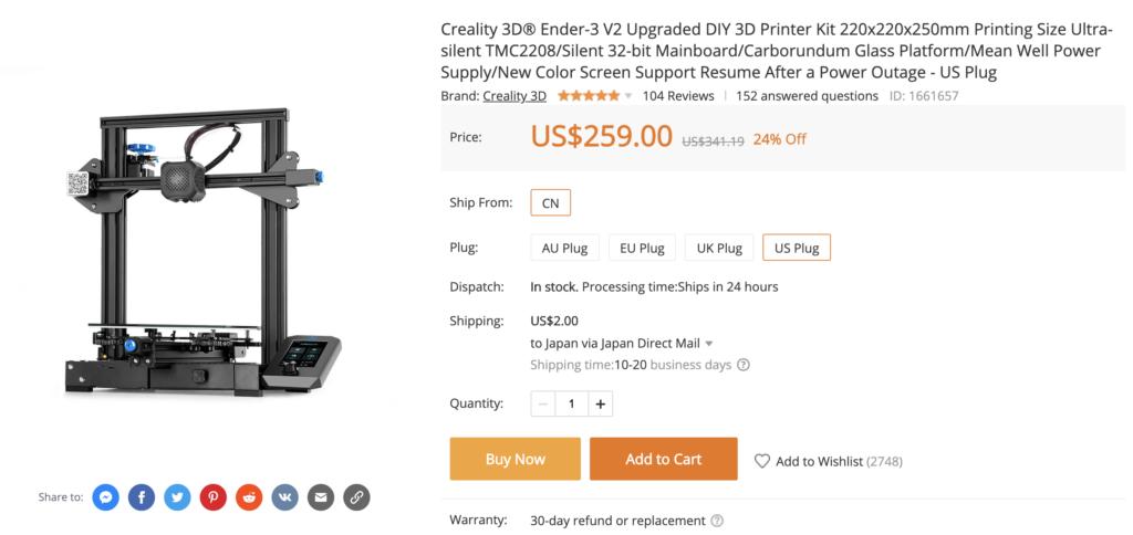 Creality 3D® Ender-3 V2 Upgraded DIY 3D Printer Kit