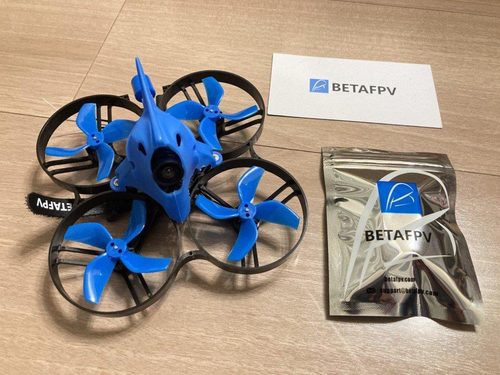 BETA85X HD Caddx Nebula Nano Kit Vista HD Digital System
