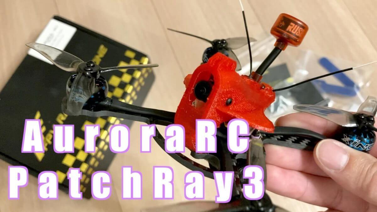 Aurorarc pachray3