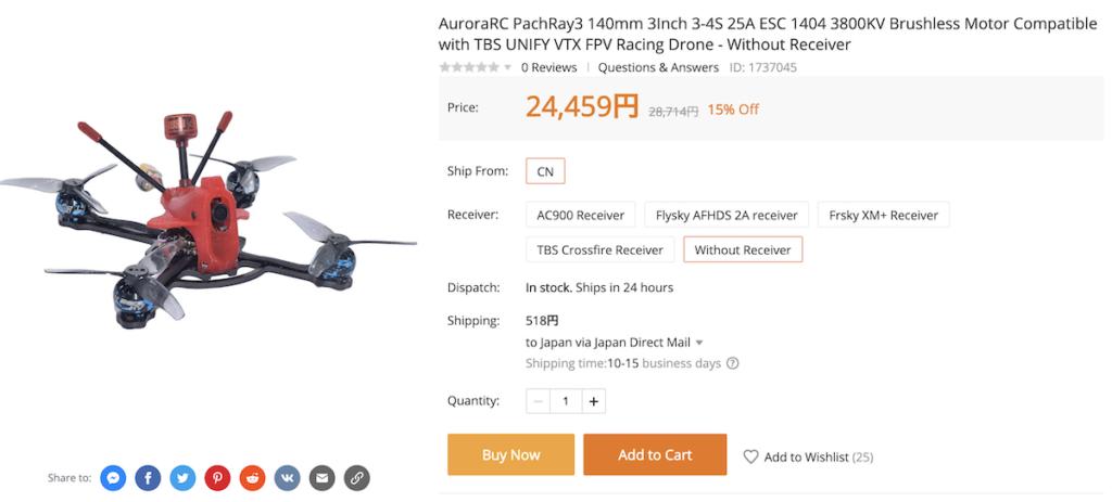 Aurorarc pachray3 140mm 3inch 3-4sの価格