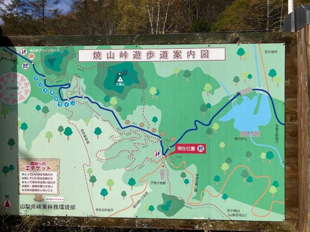 焼山峠の駐車場にあるマップ