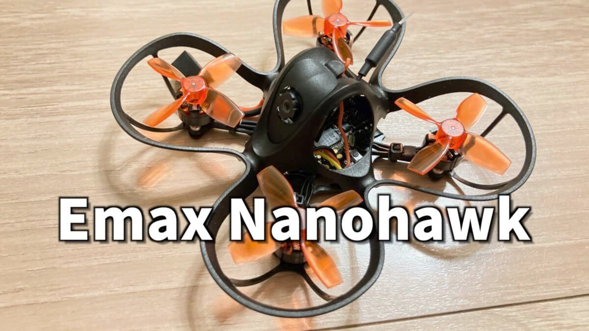 Emax Nanohawk 65mm